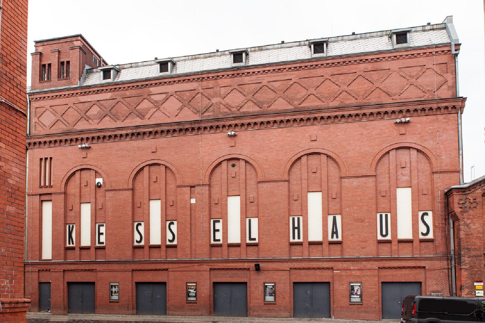 Kesselhaus Fassade
